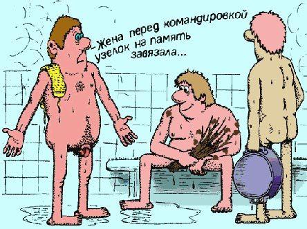 фото приколы эро: