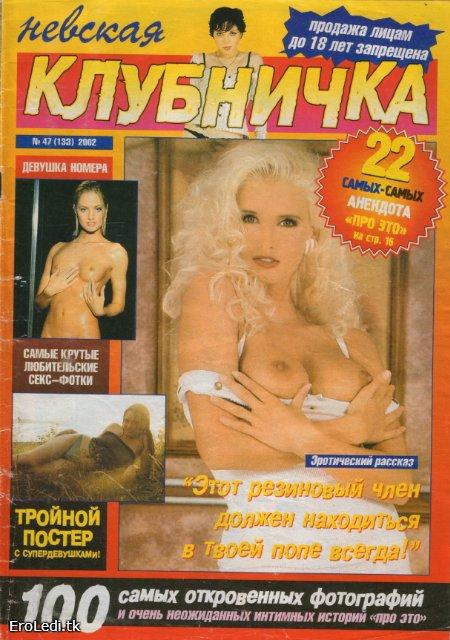 smotret-onlayn-roliki-eroticheskogo-soderzhaniya
